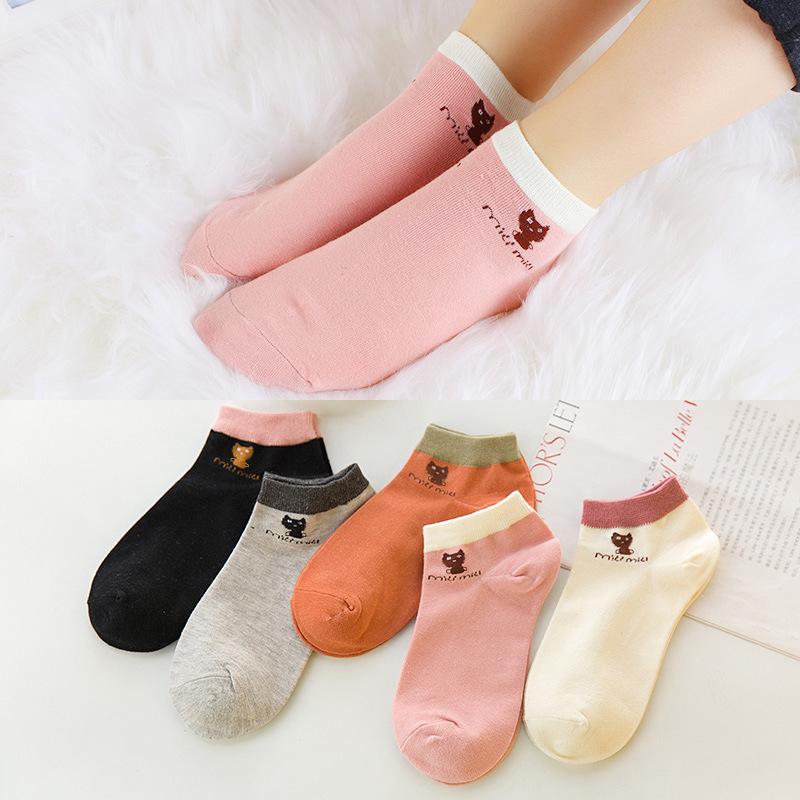 【5双装】春夏季袜子女浅口吸汗透气船袜防滑学生隐形短袜薄款