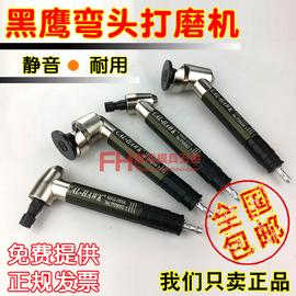 台湾黑鹰弯头打磨机 45度弯头平面研磨机 气动/风动打磨机 抛光机