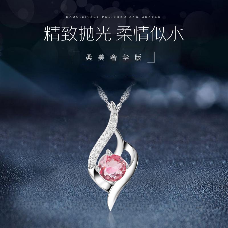 999 Sterling Silver non platinum Russian Alexandria chameleon jewel inlaid pendant female collarbone Necklace head ornament