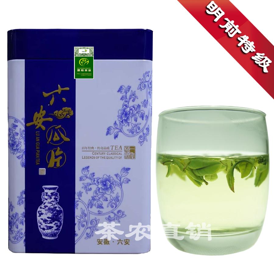 六安瓜片2018新茶 明前特一级安徽特产绿茶250g罐装纯手工制作茶