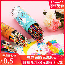 Morning Stationery Color Pencil Set Oil Painting Brush Painting Pencil Adult Hand Painting Set Filling Pencil Student Kindergarten Art Supplies 24 Colors 36 Colors 48 Colors AWP34351