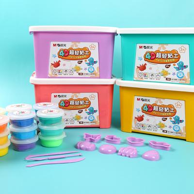 晨光文具儿童超轻粘土24色12彩泥黏土橡皮泥幼儿宝宝手工diy玩具