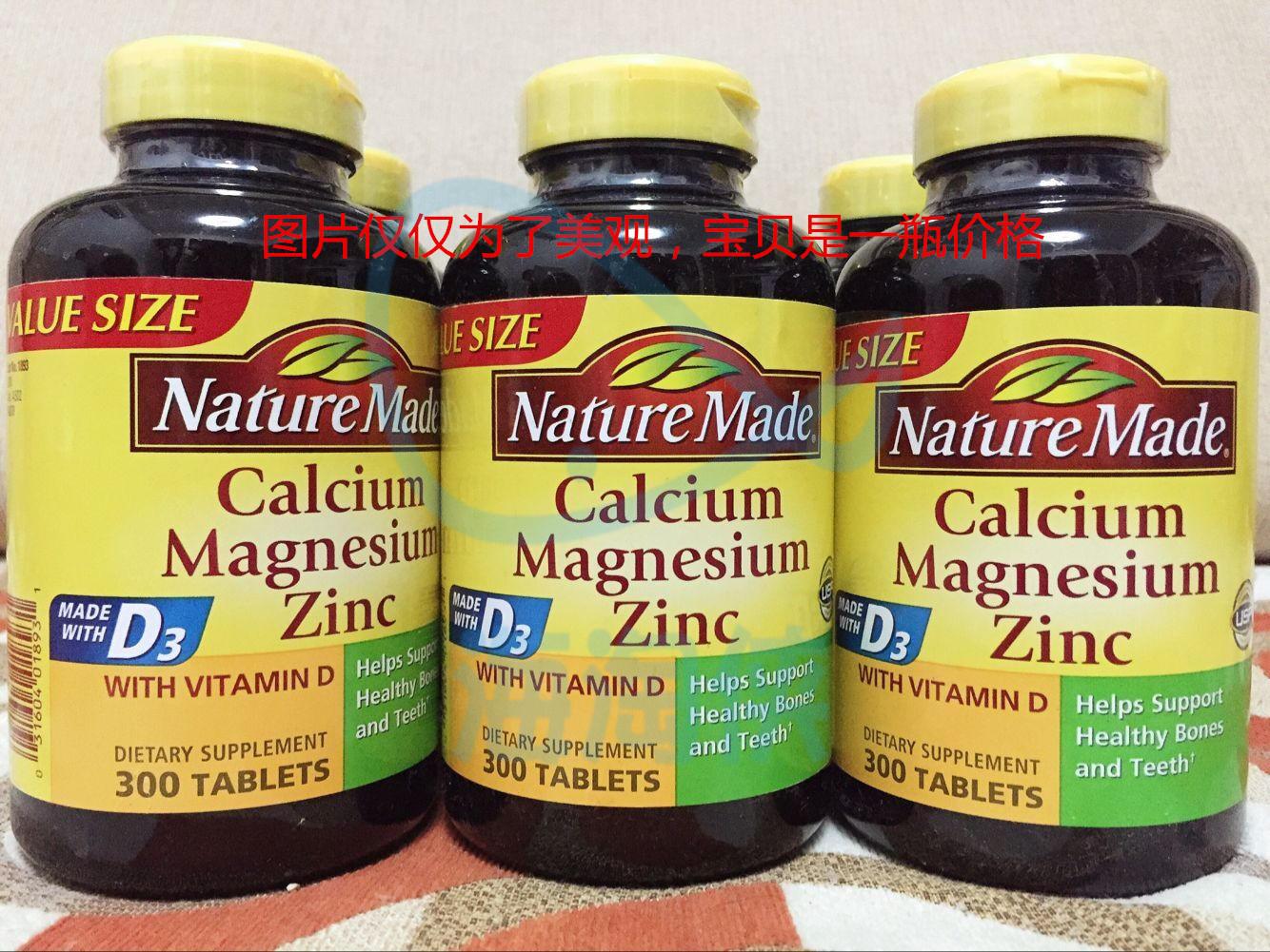 Сша Nature Made кальций магний цинк размер сырье вегетарианец D3 лист для взрослых в пожилых кальций лист 300 зерна