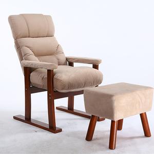 懒人沙发电脑椅实木...
