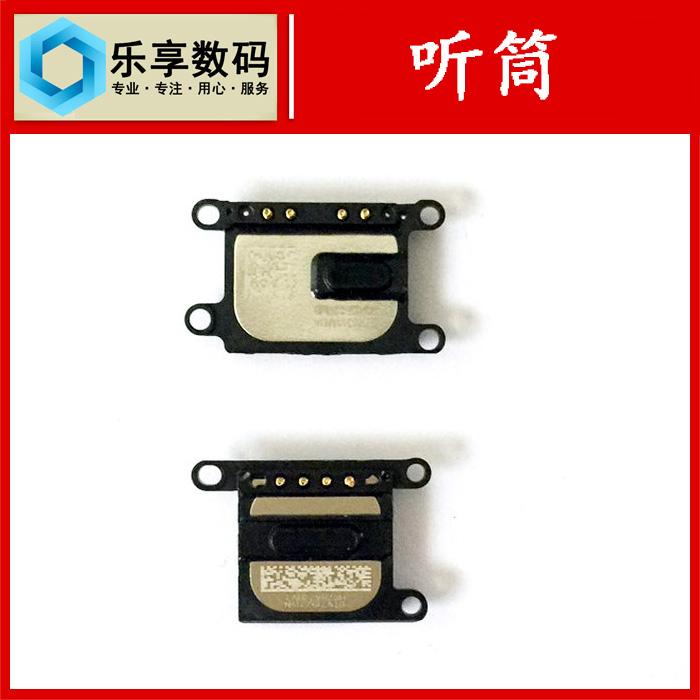 适用于苹果7代听筒 iphone7听筒 iphone7plus听筒 手机听筒 话筒
