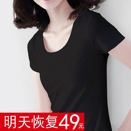 短袖t恤女2019新款纯色潮欧货打底修身短款百搭ins韩版港味风半袖
