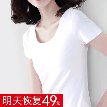 纯白短袖2019新款夏季修身洋气t恤