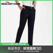 Seven brand men's business casual trousers men's formal dress Tencel composition suit pants straight tube slim pants men