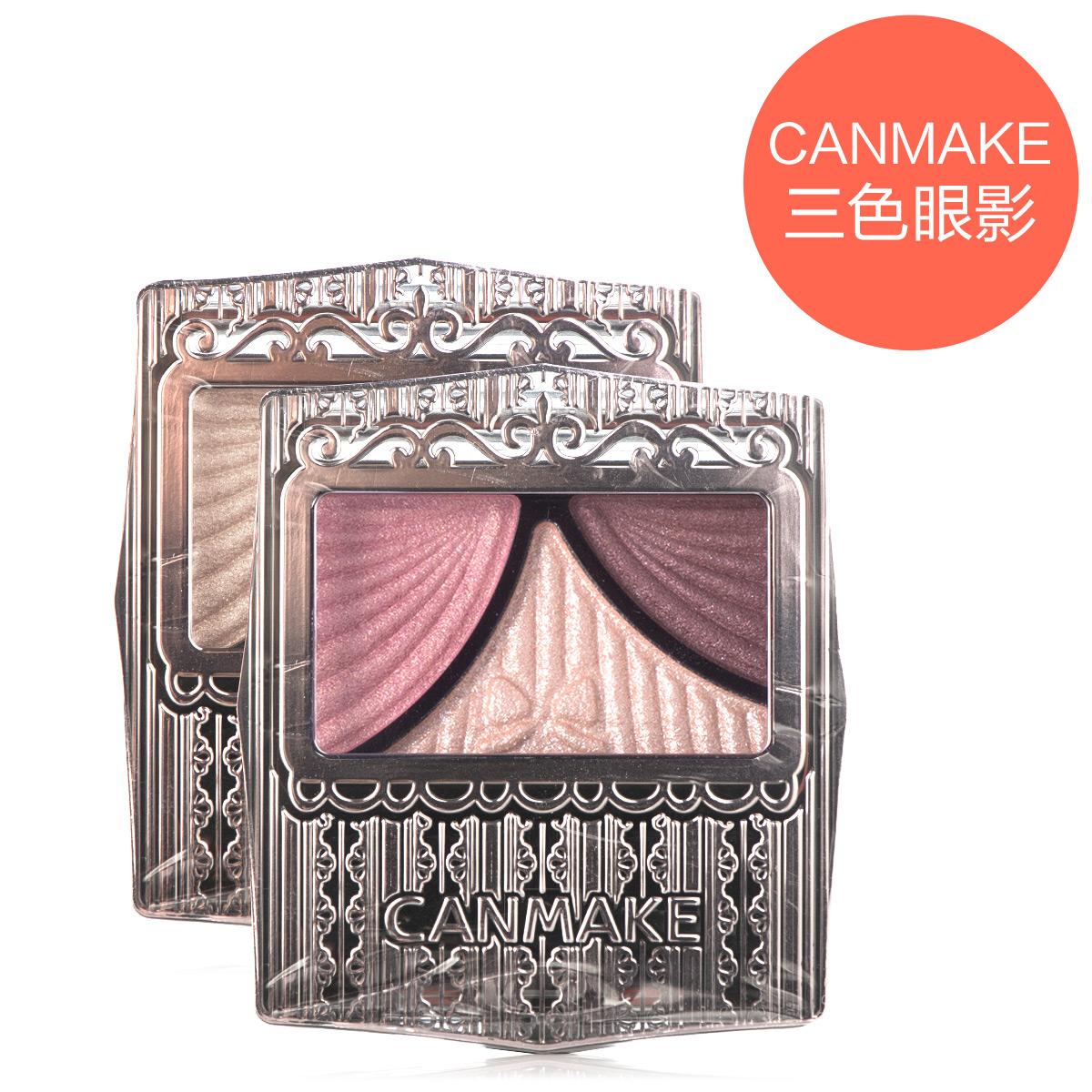 日本CANMAKE井田渐变复古蝴蝶结三色眼影盘 清透水漾大地色带珠光