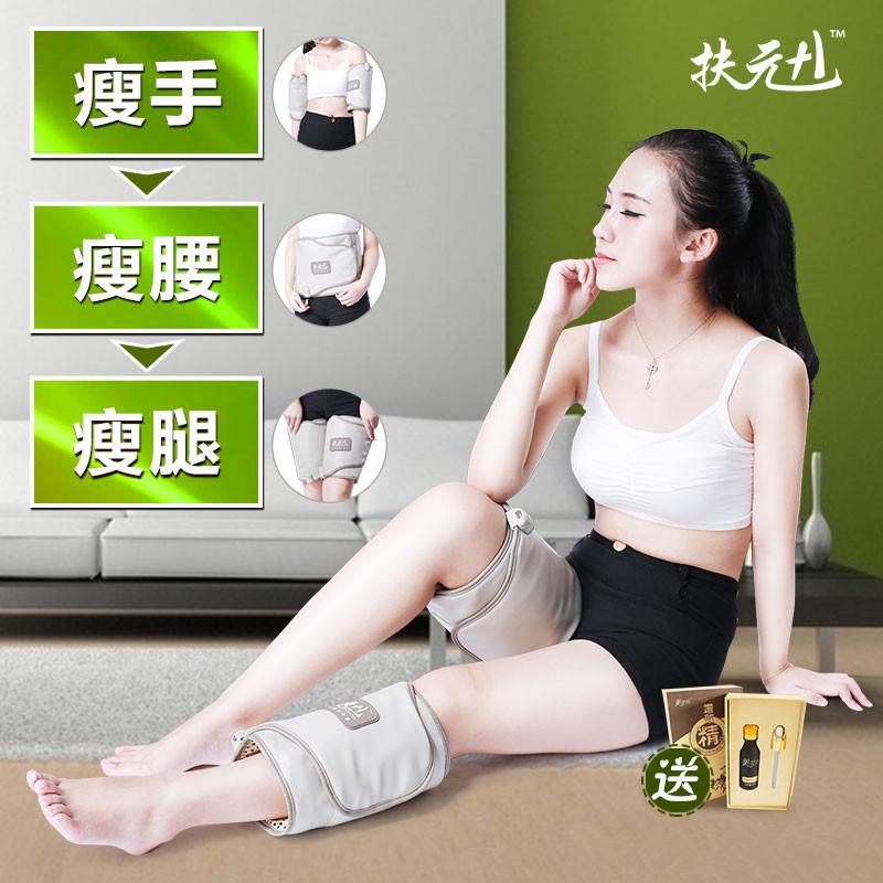Помогите юань для похудения нога группа для похудения ремень качели смазка машинально меньше живот устройство лесоматериалы тонкий талия дымоход инструмент тонкий рука подлинный