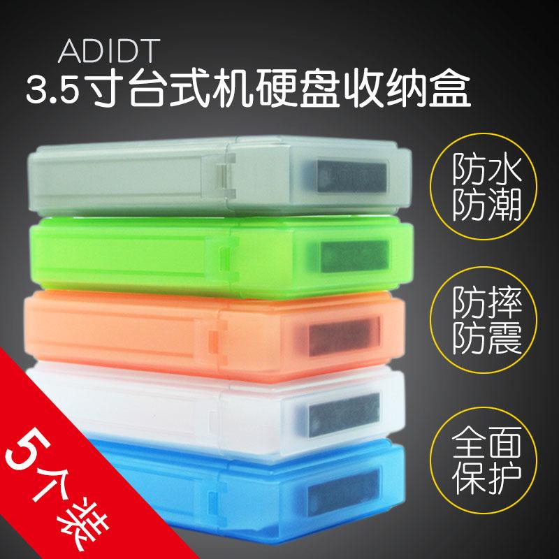 Съёмные жёсткие диски Артикул 576258789008