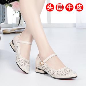 真皮凉鞋女网纱网红蜻蜓女鞋单鞋平底夏季2021新款镂空粗低跟皮鞋