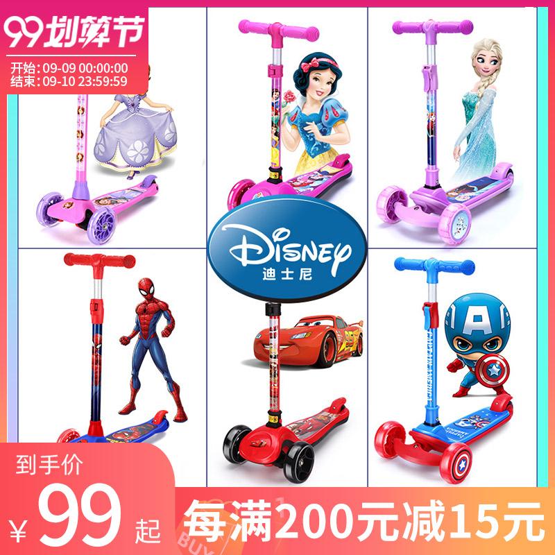 迪士尼儿童滑板车3-6岁1女童2单脚踏板滑滑车12女孩初学者溜溜车5