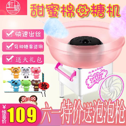 韩国儿童专用棉花糖机家用棉花糖机电动迷你自动棉花糖机器非商用