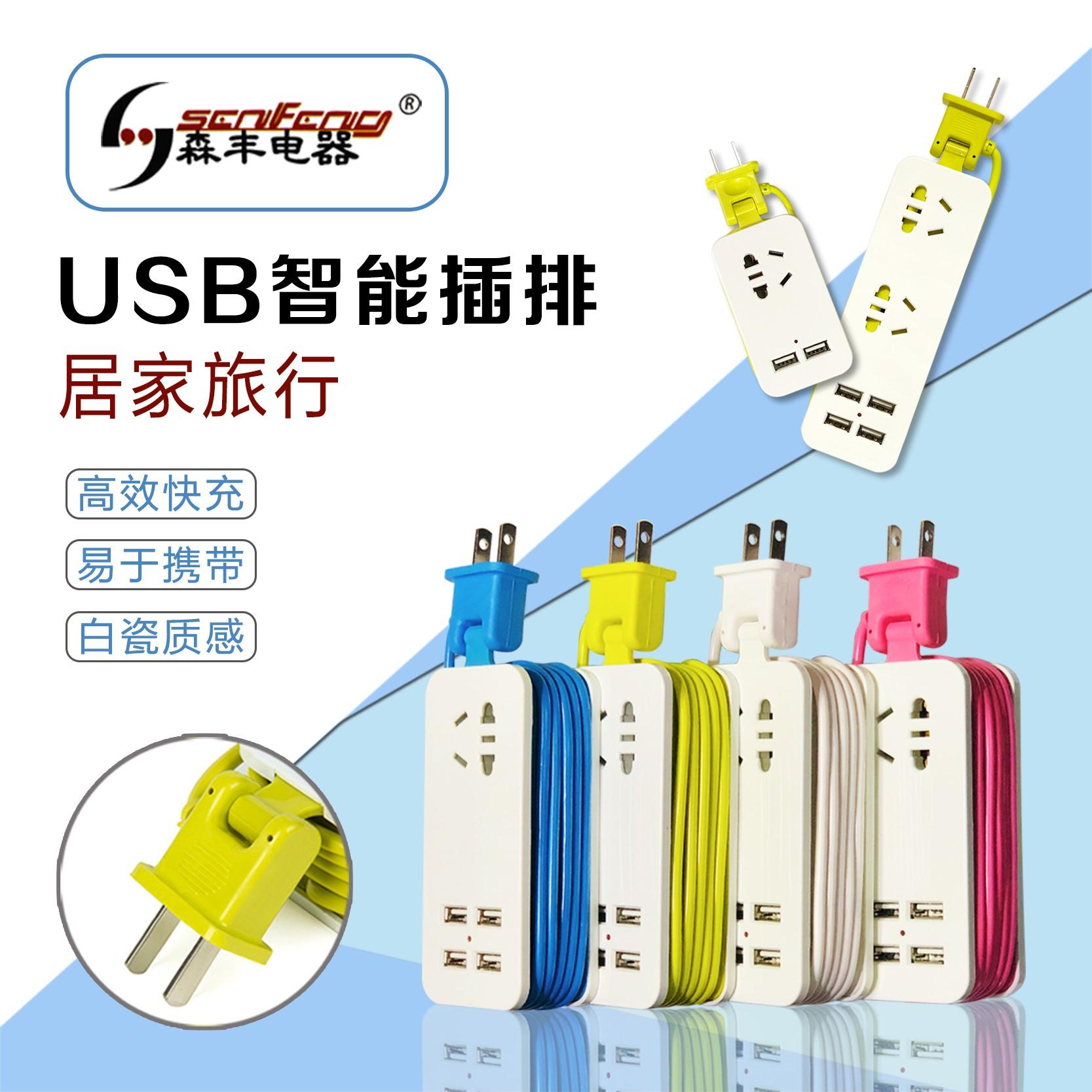 旅行用携帯両脚のプラグは多口のUSB携帯電話を持って充電して線を収めることができます。