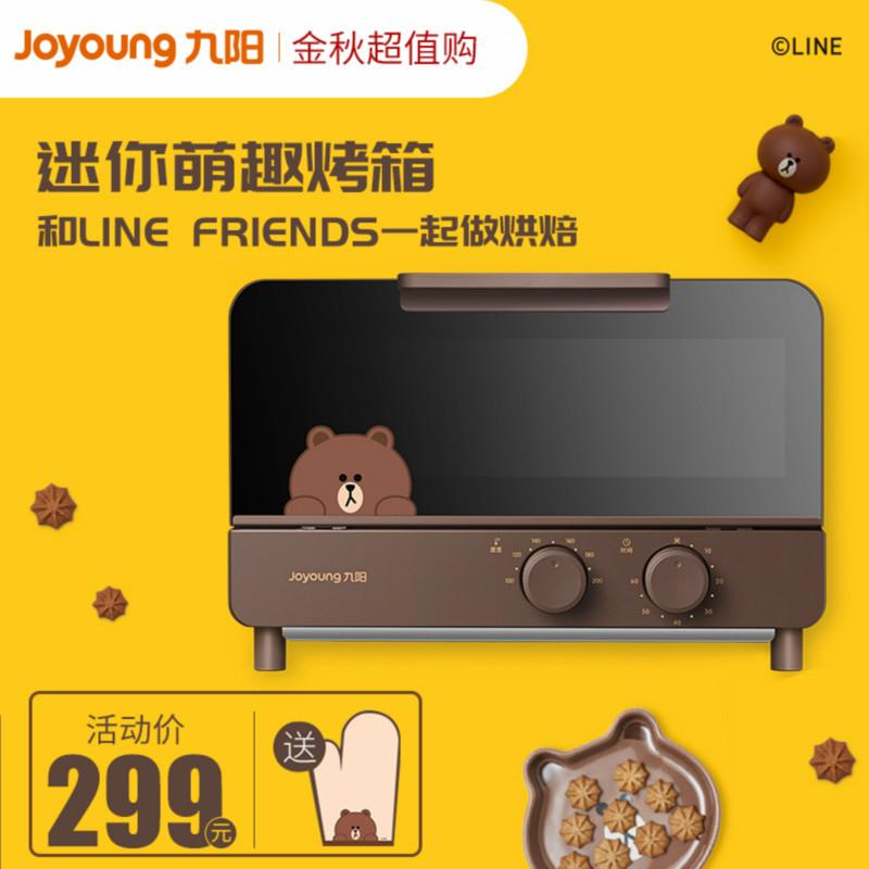 12-02新券Joyoung/九阳KX12-J87电烤箱 家用烘焙小型多功能全自动