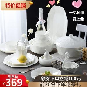 景德镇北欧纯白色骨瓷碗碟套装简约陶瓷器餐具家用碗盘组合釉下彩