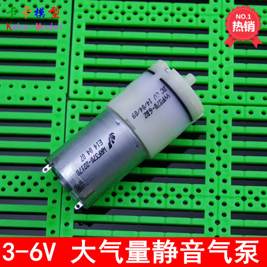 包邮 全新 大气量静音370气泵 3-6V增氧泵 鱼缸 充气充氧养鱼水族