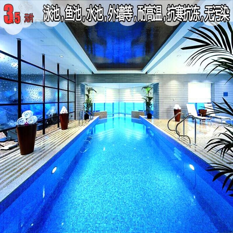 佛山瓷砖马赛克背景墙户外游泳池水池卫生间洗手间玻璃陶瓷拼图花