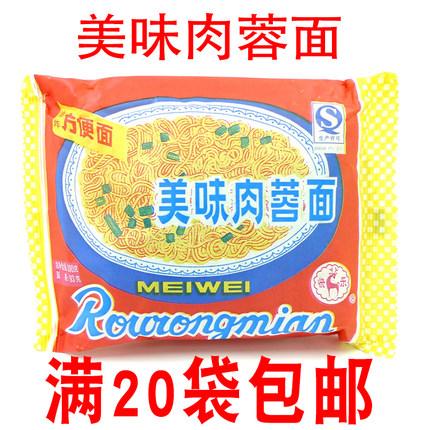 儿时候味道 上海冠生园 益民方便面 100克美味肉蓉面整箱20袋包邮