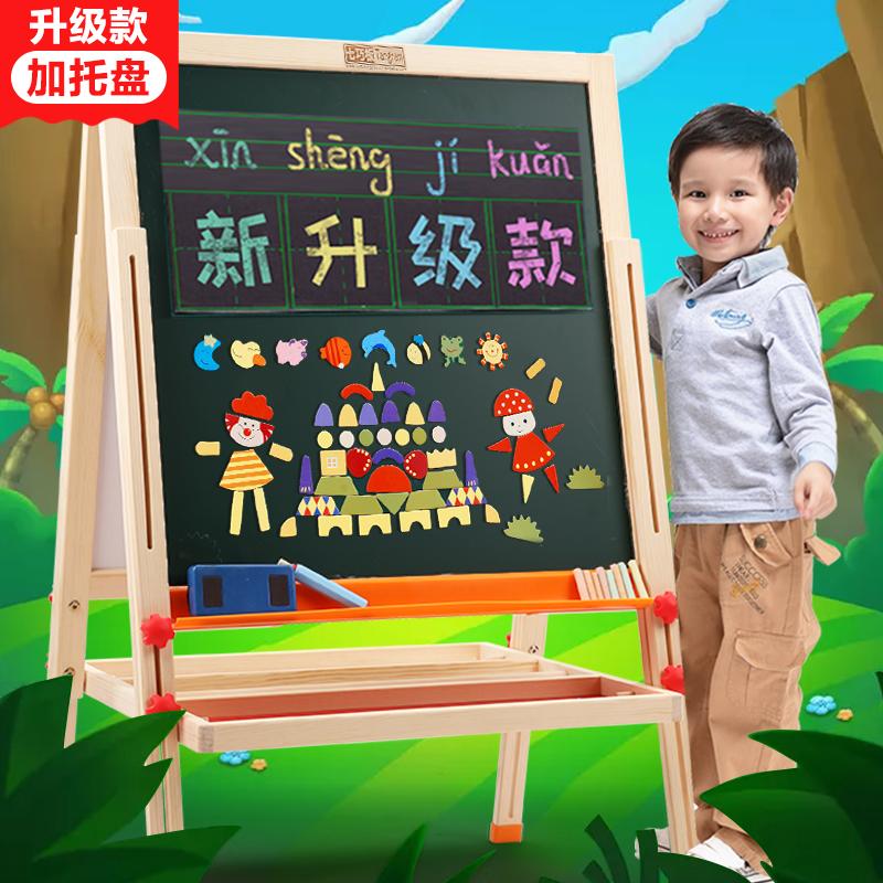七巧板儿童画板画架套装小黑板支架式家用磁性涂鸦板写字板可升降