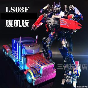 黑曼巴LS03F 腹肌版 变形玩具金刚擎天OP柱汽车机器人电影威震P天