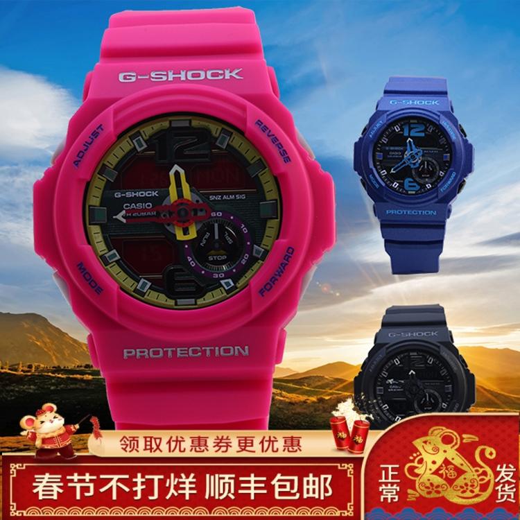 卡西欧手表【行货+中文说明书】GA-310-4A/4ADR/2A/1A 新款 男表