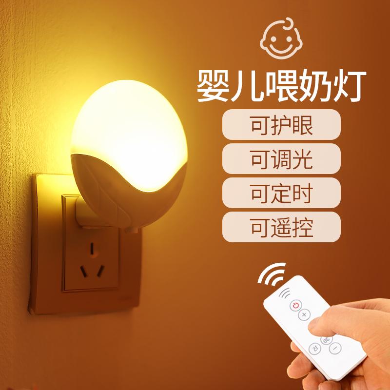 10月22日最新优惠卧室床头led夜光节能插座小夜灯泡