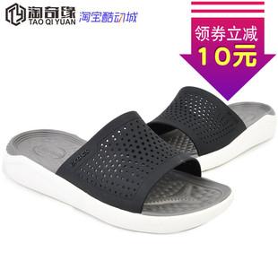 CROCS/卡洛驰男鞋女鞋新款LiteRide平底舒适透气凉拖鞋205183