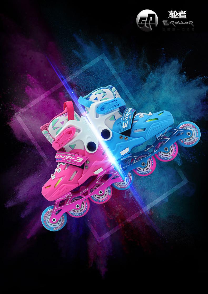 圣冰ER  Q5轮滑鞋儿童休闲平花轮滑鞋溜冰鞋专业