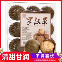 罗汉果干果野生大果广西桂林特产永福花茶清肺泡茶罗汉果茶非特级
