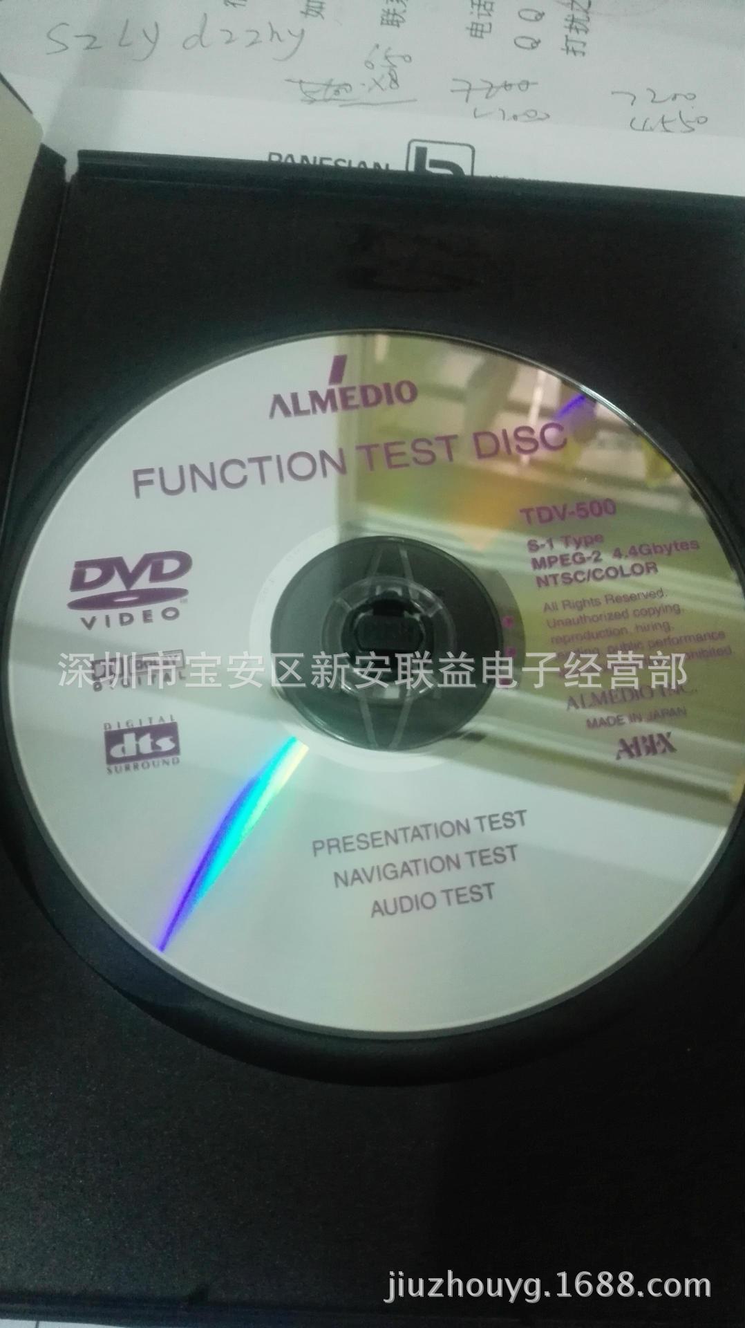 供应三洋测试碟 GHB-82ES100 玻璃测试碟 激光头调整碟