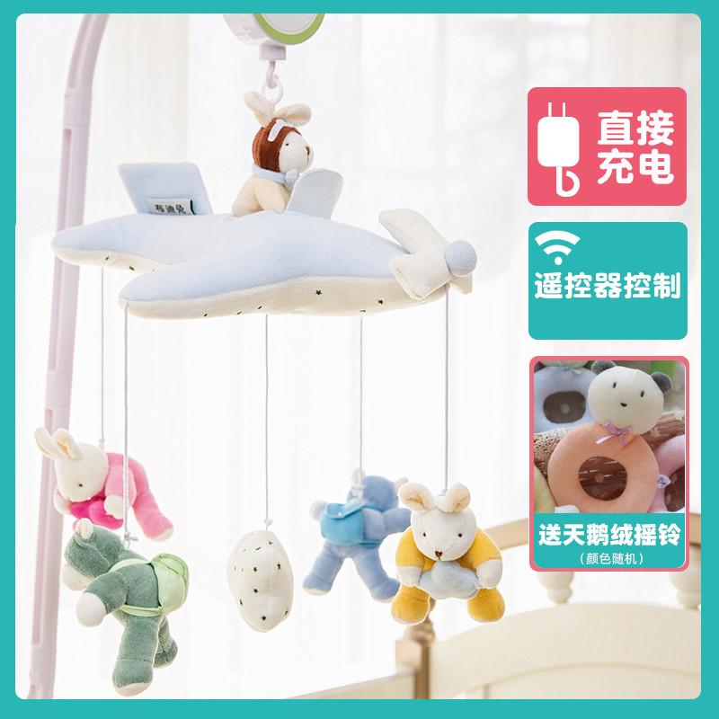 婴儿床铃电动毛绒布艺旋转新生风铃