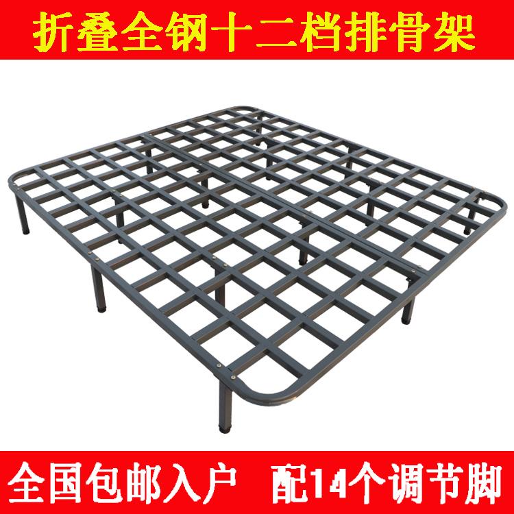 全钢排骨架铁架铁架床环保折叠床架
