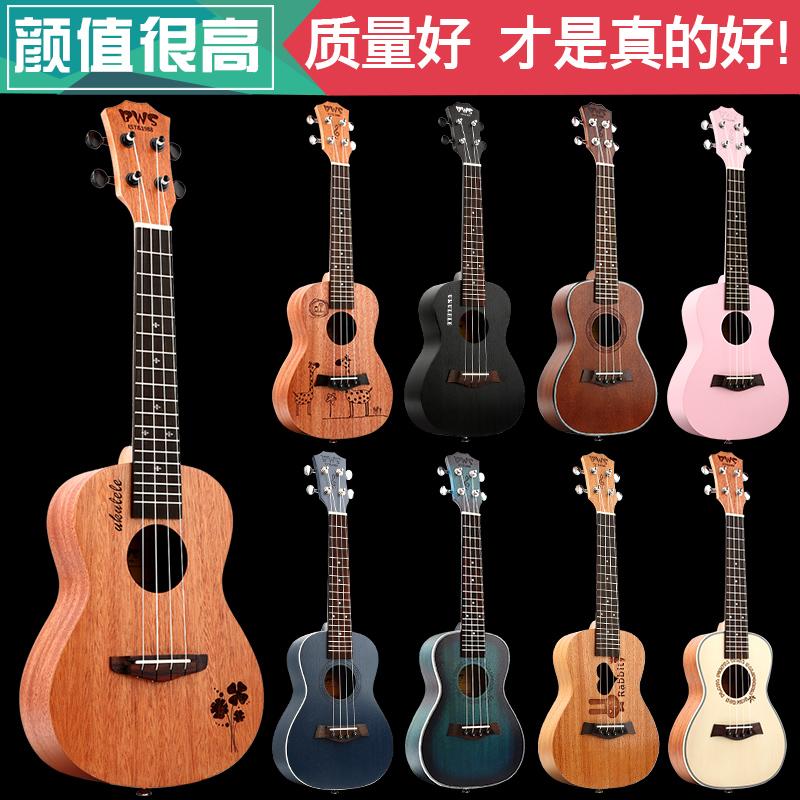 民谣吉他在线视频乐器教学零基础初学者新手入门自学课程
