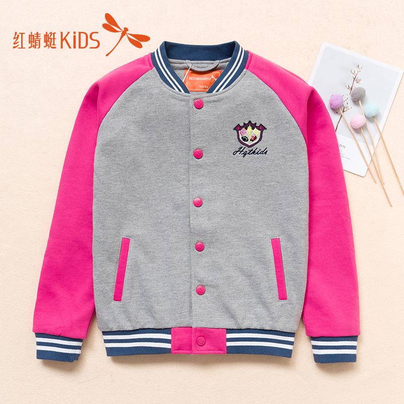 红蜻蜓童装女童外套纯棉休闲韩版洋气儿童秋装夹克衫522F53C050