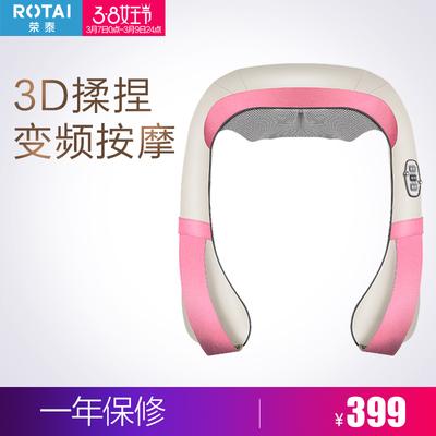 荣泰6039按摩椅质量怎么样,台湾督洋和荣泰哪个好