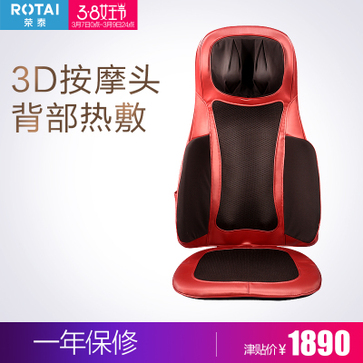 荣泰按摩椅质量好吗