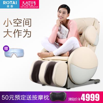 荣泰按摩椅是国产的吗网上商城