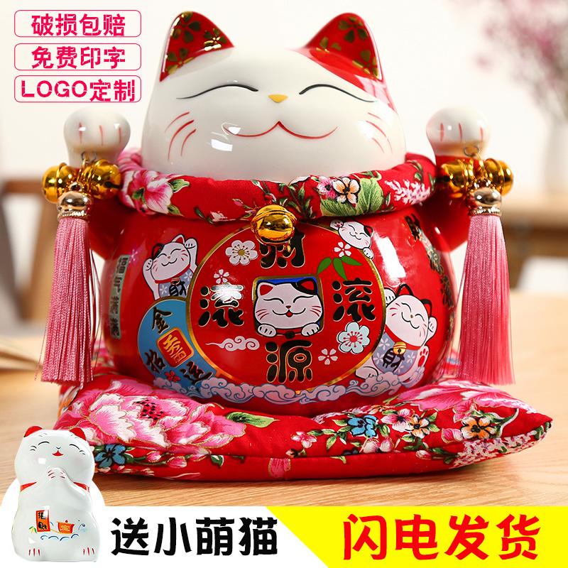 招财猫摆件大号日式陶瓷发财猫存钱罐店铺开业家居创意礼品储蓄罐
