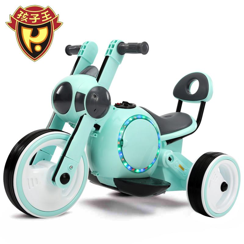 Дети король ребенок электромобиль мотоцикл трехколесный велосипед. может сидеть человек автомобиль ребенок автомобиль электрический бутылка автомобиль игрушка автомобиль мужской и женщины