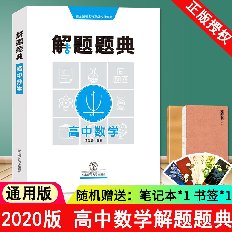 Книги о коллекционировании мебели Артикул 589518230878
