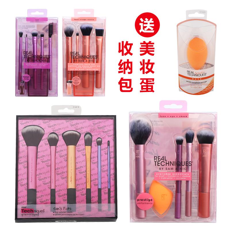 Send beauty makeup eggs Real Techniques makeup brush powder powder brush blush brush RT high gloss beginner eye shadow brush