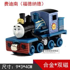 满50包邮合金磁性磁铁托马斯小火车斐迪南费迪南儿童益智玩具模型