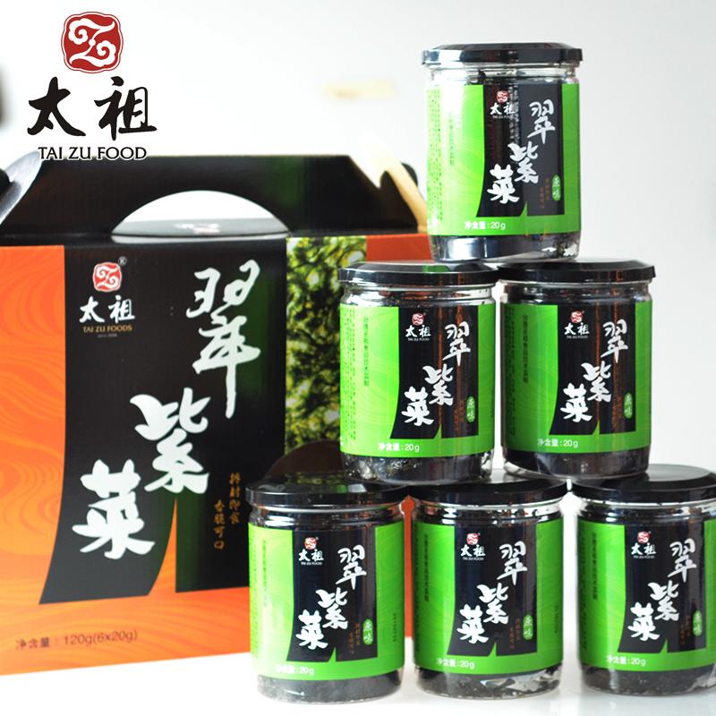 太祖原味烤紫菜 儿童即食海苔酥脆紫菜休闲零食翠紫菜礼盒20g*6罐