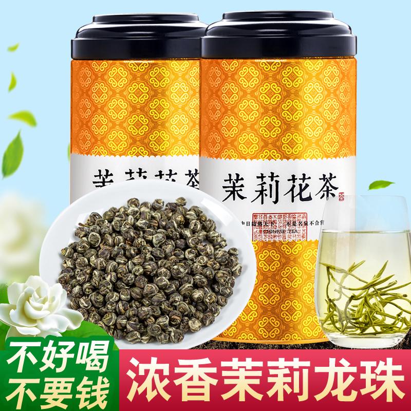 Три спрятанного жасминового чая Jasmine Pearl Flavor Jasmine Pearl 2018 новый Чайные листья навалом 250г