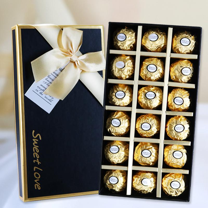 费列罗巧克力礼盒装18粒费力罗送女友闺蜜生日零食520情人节礼物