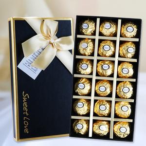 费列罗巧克力礼盒装18粒费力罗送女友闺蜜生日零食七夕情人节礼物