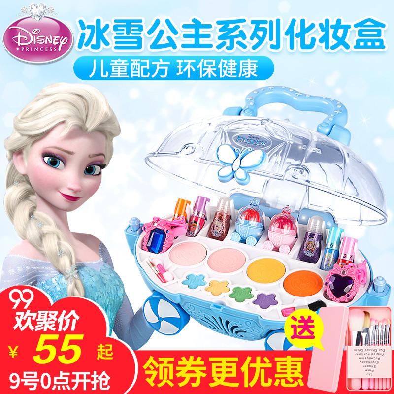 迪士尼儿童化妆品彩妆盒冰雪奇缘爱莎公主女孩玩具套装安全无毒车
