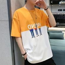 男大码宽松男士T恤男中袖韩版休闲夏季学生半袖男胖子体恤35